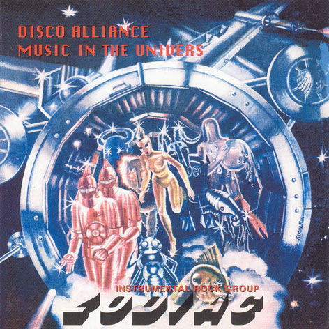 DISCO ALLIANCE / MUSIC IN THE UNIVERS